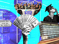 המספרים מאחורי ההייטק מתפרסמים / עיצוב: טלי בוגדנובסקי