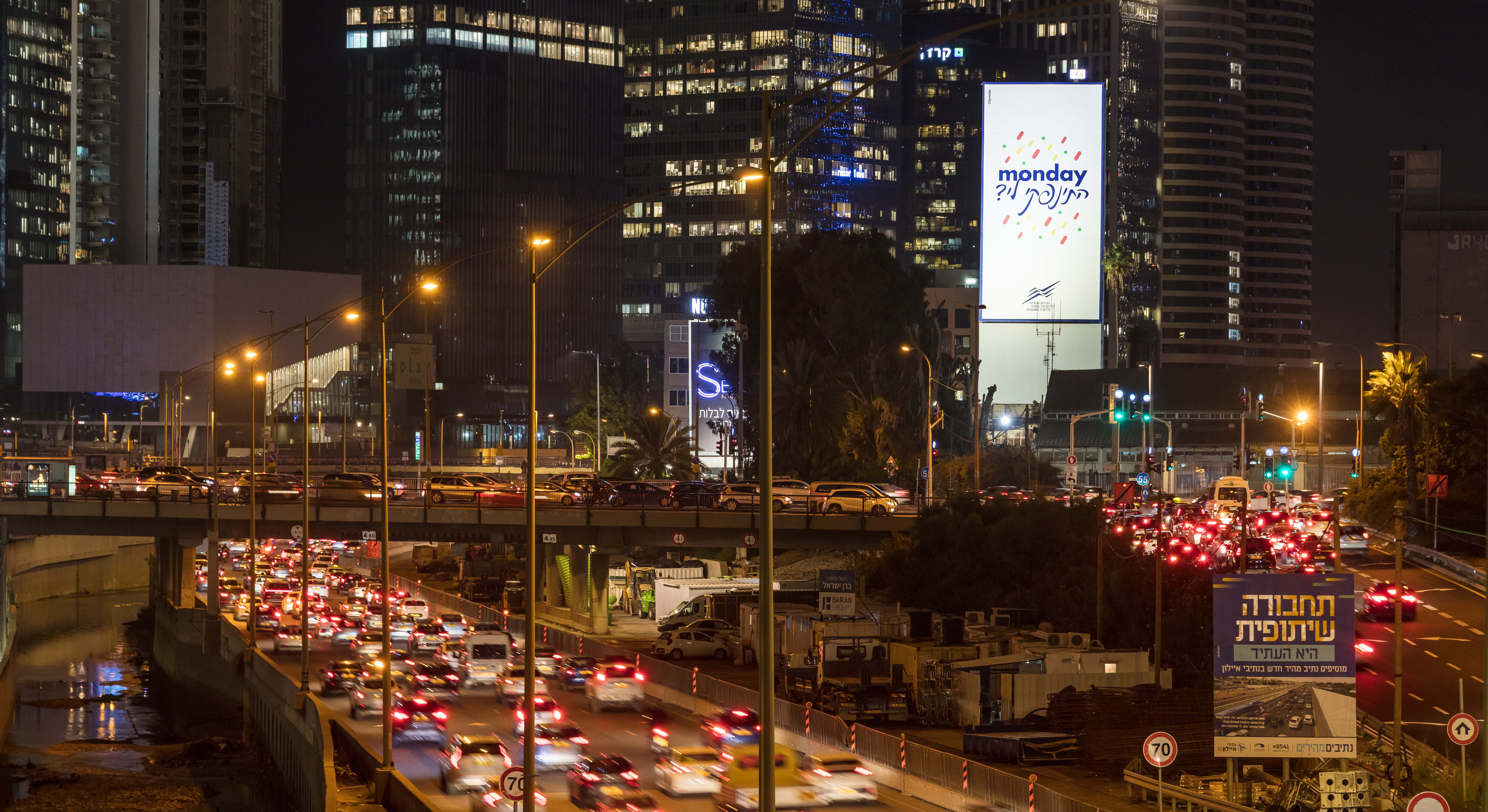 """קמפיין הבורסה שנועד למשוך חברות טכנולוגיה להיסחר בת""""א / צילום: גיא זידל"""