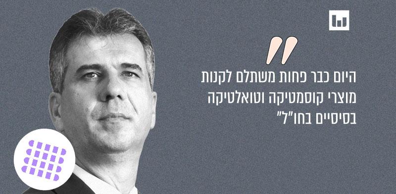 אלי כהן, הליכוד השיטה, גלי ישראל, 30.6.21 / צילום: איל יצהר