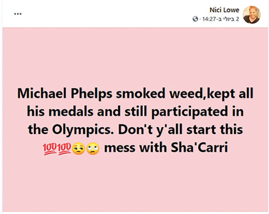 פלפס עישן קנאביס?  כן, אבל חודשים אחרי האולימפיאדה / צילום: צילום מסך