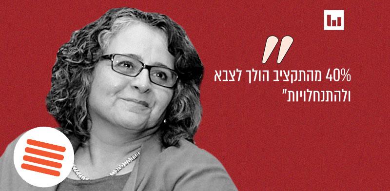 עאידה תומא סלימאן, הרשימה המשותפת הכל פוליטי, כאן 11, 10.7.21 / צילום: יצחק הררי - דוברות הכנסת