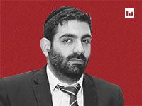"""מיכאל מלכיאלי, ש""""ס / צילום: דוברות לשכת עורכי הדין"""