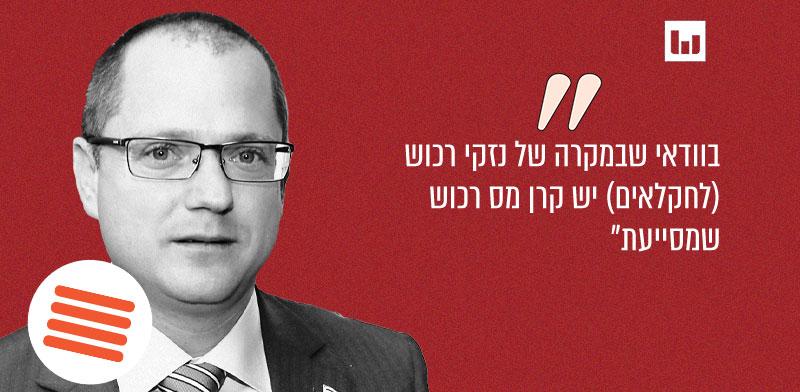 עודד פורר, ישראל ביתנו בצהרי היום, כאן ב', 16.8.21 / צילום: יוסי כהן