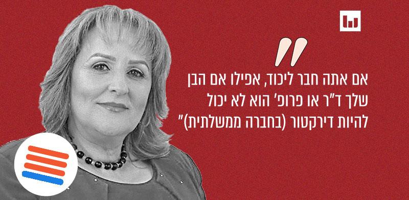 קטי שטרית, ליכוד. תשע עם גדי נס,  רדיו צפון, 9.8.21 / צילום: אתר הכנסת