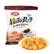 Snack De Ramen Sabor Ternera Weilong 26G