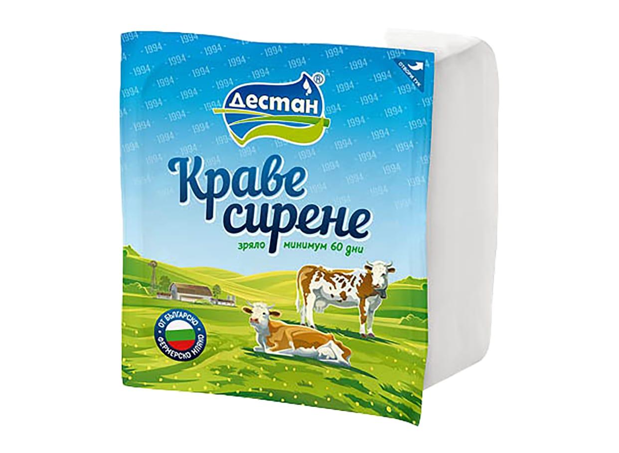 Сирене краве Дестан вакуум (800г) / 29015