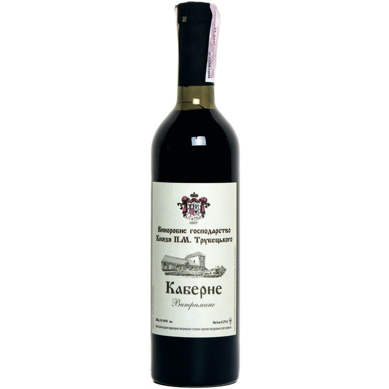 Вино Трубецький Витримане Каберне Совіньйон (0.75л)