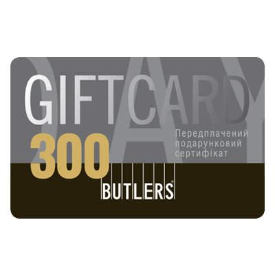 Подарунковий сертифікат номіналом 300 грн