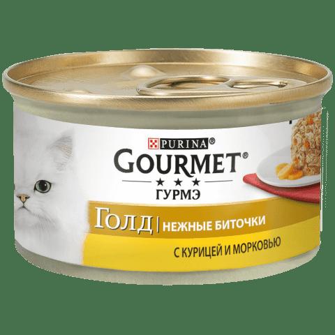 Вологий корм для котів Gourmet Gold (85г)