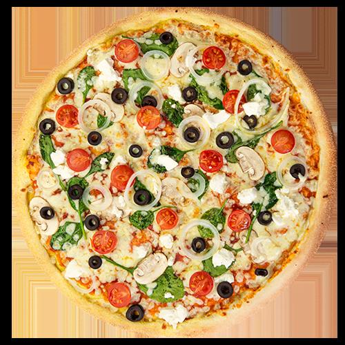 Pizza Veggie Supreme XXL