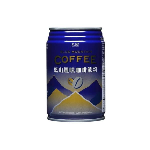 Bebida De Café Blue Mountain Casa Famosa 280Ml