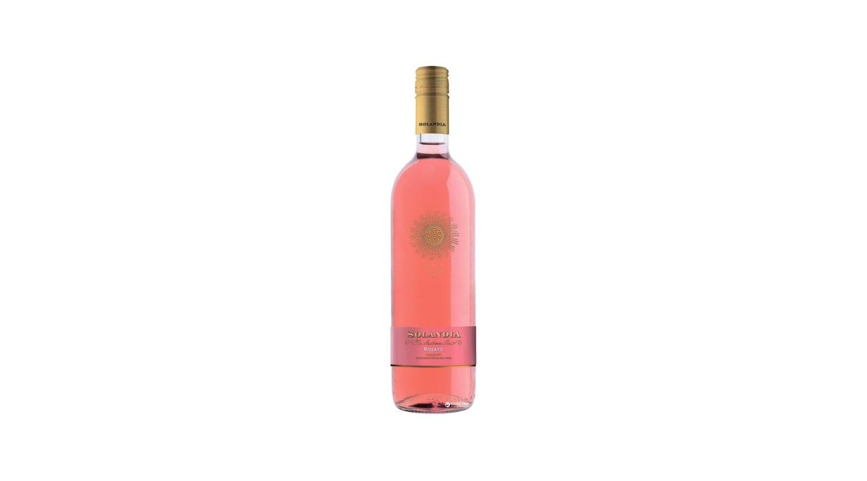 Вино Соландія Розато Саленто рожеве сухе (0,75л)