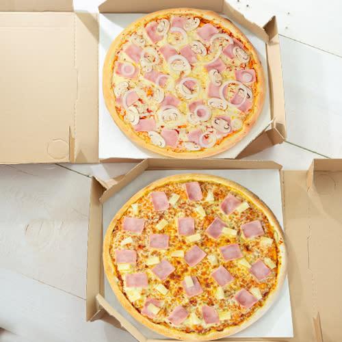 Zestaw promocyjny 2x pizza średnia - 25,90 zł każda