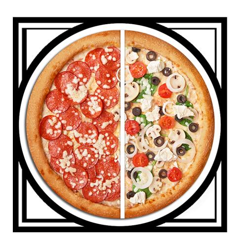 Kreator pizzy średniej