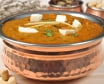 Curry masala tofu