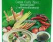 Curry zielone 50g