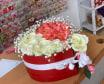 557 - Box Florale