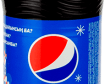 Pepsi (0,5 л.)