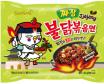 JJajang hot chicken ramen 140gr
