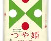 Yamagata  tsuyahime  rice  2 Kg from Japan