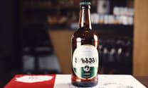 Kazbegi Lager beer 0.5L 4860111650749