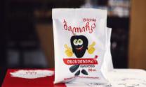 Bilichka roasted sunflower seeds salted 80g 4860102040283