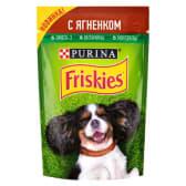 Friskies Dog Vet Food - Lamb