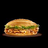 ქათმის სენდვიჩი /Chicken Sandwich