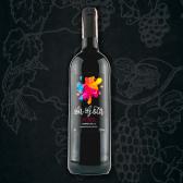 Вино Темпранільо Ла Гота напівcолодке червоне 12% 0,75л