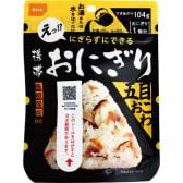 Poket onigiri gomoku-okowa(verdure,funghi)