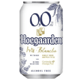 Пиво Хьюгарден безалкогольне (0.33л)