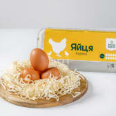 Яйце куряче (10шт)