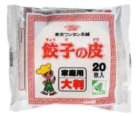 Pelle per ravioli Giapponesi