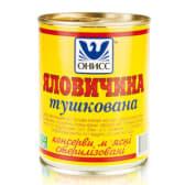 Яловичина тушкована ТМ Онисс (350г)