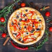 Піца Перуджія (30см)