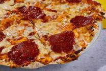 პიცა პეპერონი 33 სმ