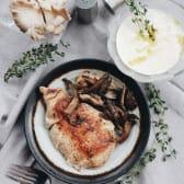 Chicken Mignon (330г)