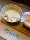 Селеровий крем-суп (300г)