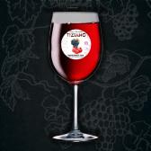 Вино Tiziano, Червоний Лев Гранатове, червоне напівсолодке, 9-11%, 0,5