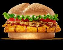 გრილ ქათამი/Barbecue Grilled Chicken