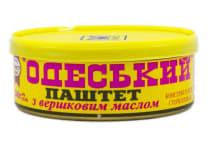 Одеський паштет з вершковим маслом (240г)