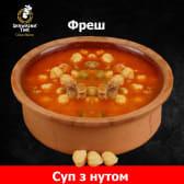 Суп з нутом