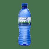 წყალი ბახმარო 500მლ