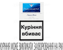 Цигарки Parliament Aqua Blue пачка