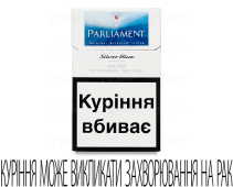 Цигарки Parliament Silver Blue пачка