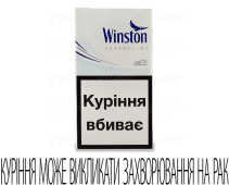 Цигарки Winston Blue Super Slims пачка
