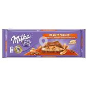 Chocolate relleno con deliciosa crema de caramelo y trocitos de cacahuete