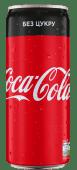 Напій Coca-Cola Zero (0.33л)