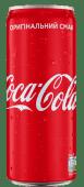 Напій Coca-Cola (0.33л)