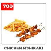 Chicken Mshikaki